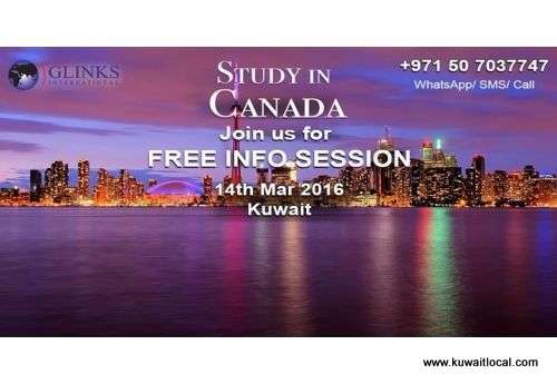 study-in-canada,-free-info-session-in-kuwait-kuwait