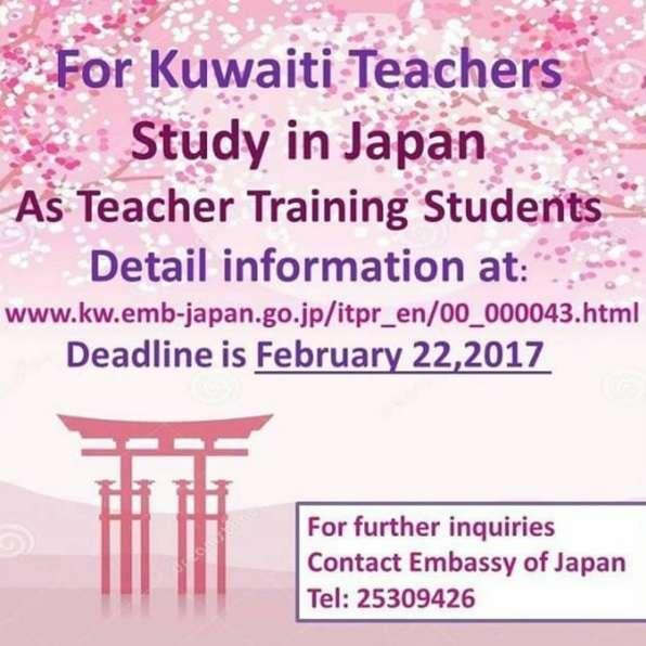 study-in-japan-as-teacher-training-students-kuwait