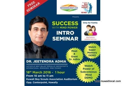 success-with-mind-power-free-intro-seminar-for-families-by-dr-jeetendra-adhia-kuwait
