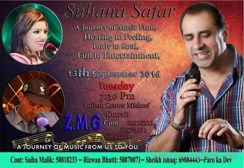 suhana-safar-kuwait