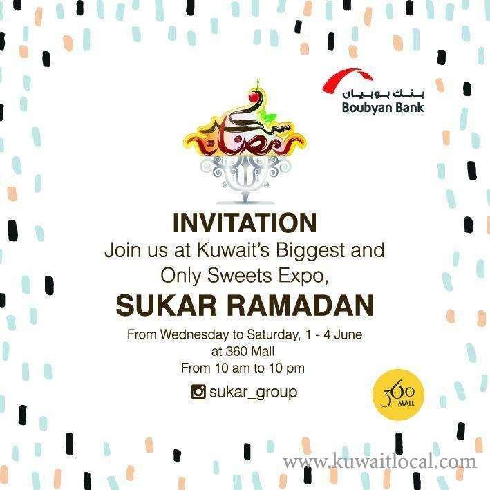 sukar-ramadan-kuwait