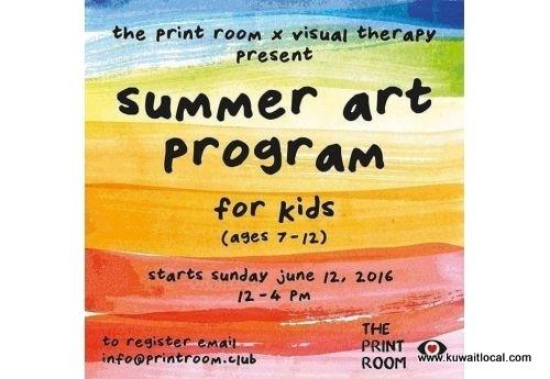 Summer Art Program For Kids | Kuwait Local