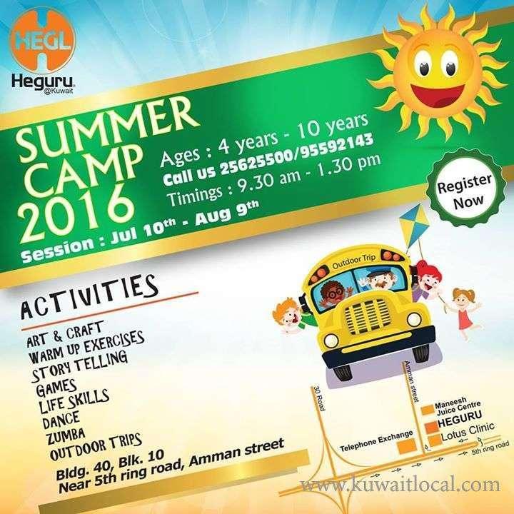 summer-camp-2016-kuwait