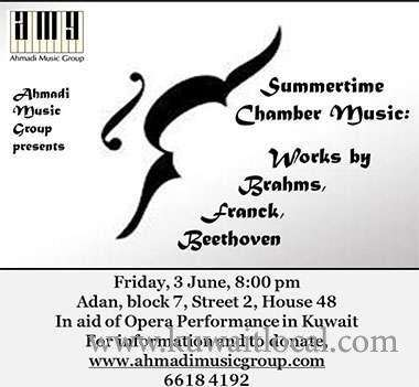 summer-chamber-music-kuwait