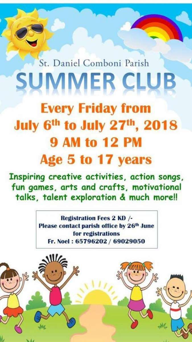 summer-club-kuwait