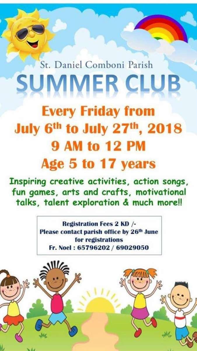 summer-club-kuwait