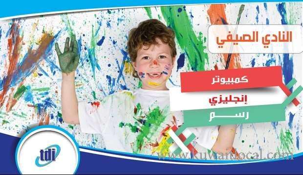 summer-club-for-children-kuwait