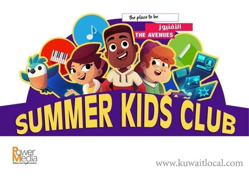 summer-kids-club-kuwait