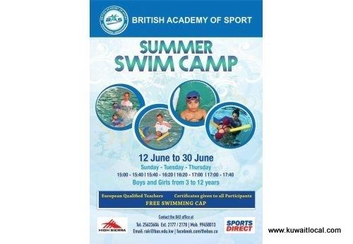 summer-swim-camp-kuwait