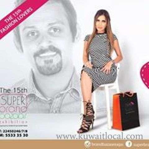 super-brand-bazaar-expo-kuwait