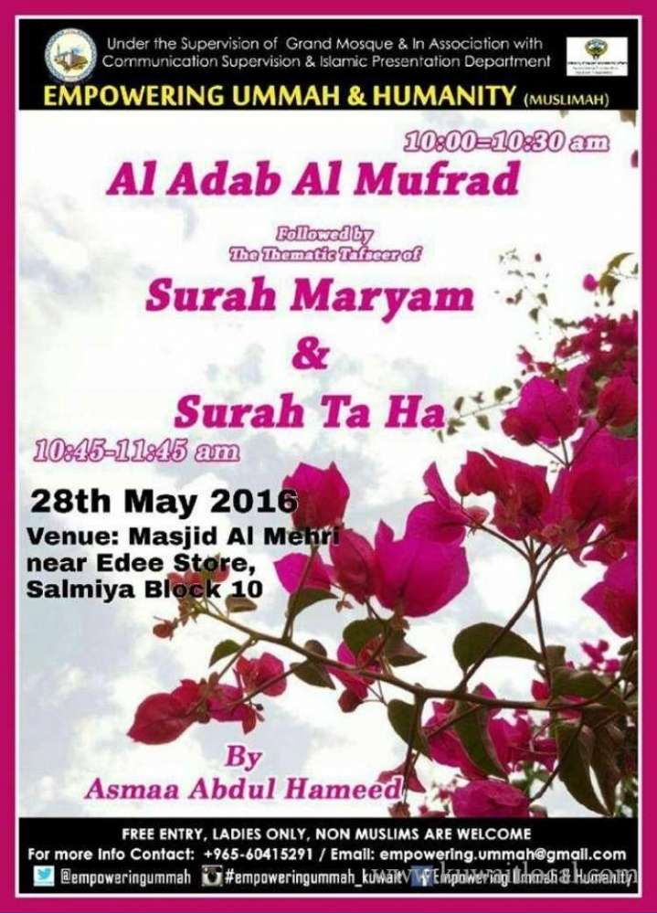 surah-maryam-and-taha-learn-the-thematic-tafseer--kuwait