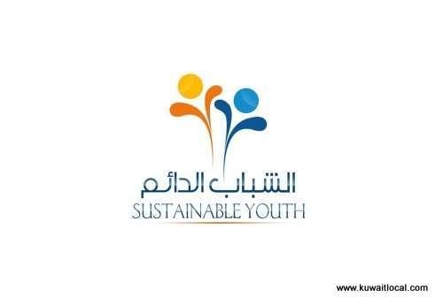 sustainable-youth-kuwait-free-5km-team-run-kuwait