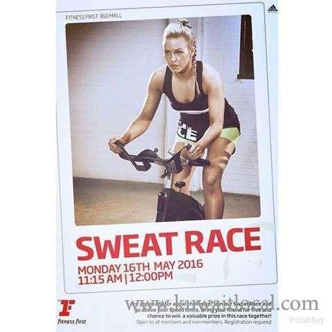sweat-race-kuwait