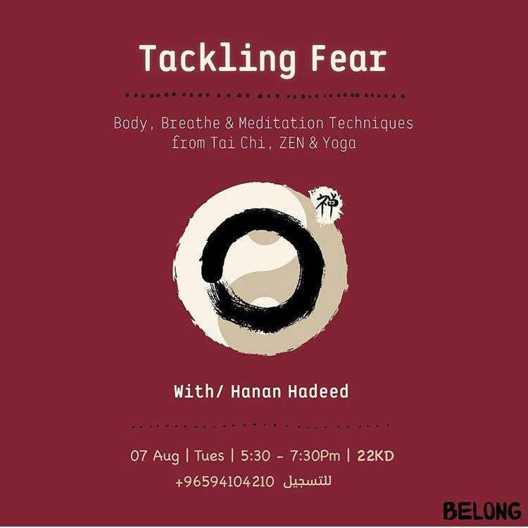 tackling-fear-kuwait