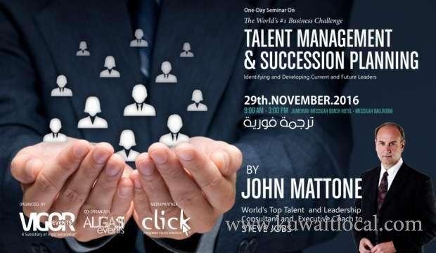 talent-management-and-succession-planning-kuwait