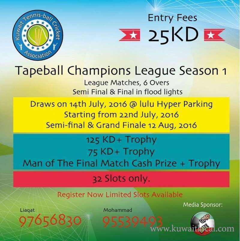 tapeball-cricket-champions-league-season-1-kuwait