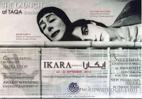 taqa-productions-launches-taqa-studios-in-kuwait-city-kuwait