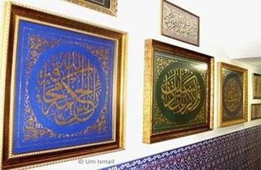 tareq-rajab-museum-of-islamic-calligraphy-kuwait
