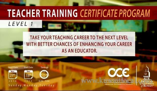 teacher-training-certificate-program-kuwait
