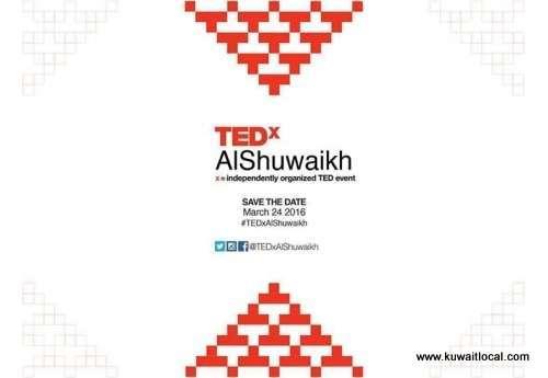 tedxalshuwaikh-kuwait