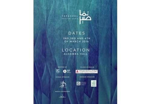 tefaseel-design-exhibition-|-events-in-kuwait-kuwait