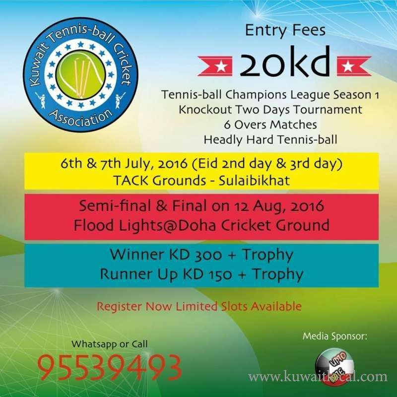 tennis-ball-cricket-champions-league-season-1-kuwait