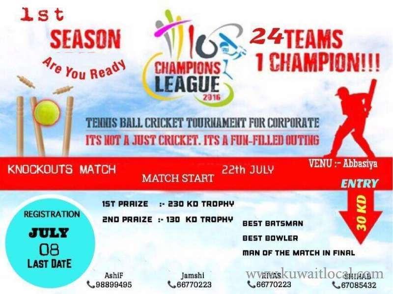 tennis-ball-cricket-tournament-kuwait
