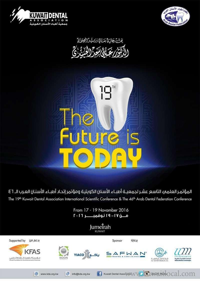 the-19th-kuwait-dental-association-dental-conference-kuwait