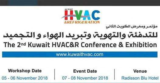the-2nd-kuwait-hvac-and-r-conference-and-exhibition-kuwait