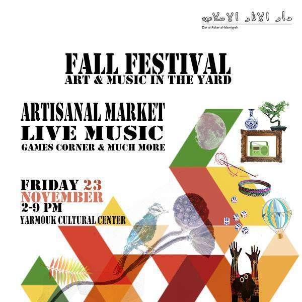 the-4th-annual-fall-festival-kuwait