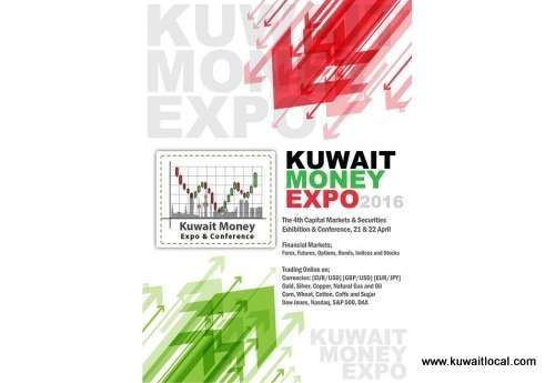 the-4th-kuwait-money-expo-and-conference-2016-kuwait