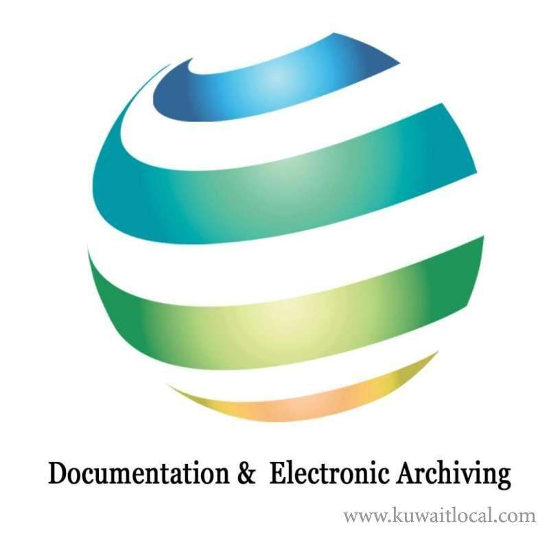 the-7th-kuwait-documentation-management-and-archiving-c-and-e-kuwait