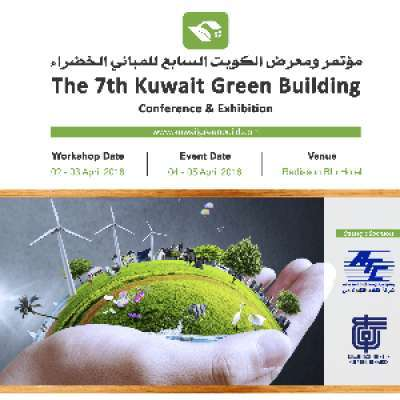 the-7th-kuwait-green-building-kuwait