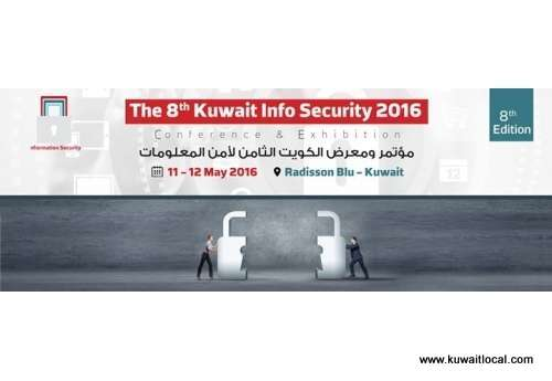 the-8th-kuwait-info-security-conference-and-exhibition-kuwait
