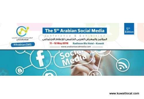 the-arabian-social-media-conference-and-exhibition-kuwait