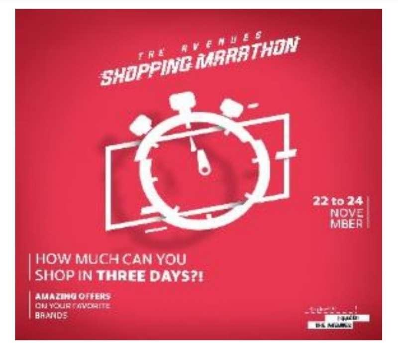 the-avenues-shopping-marathon-kuwait