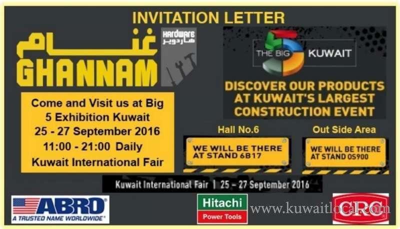 the-big-5-exhibition-kuwait-kuwait