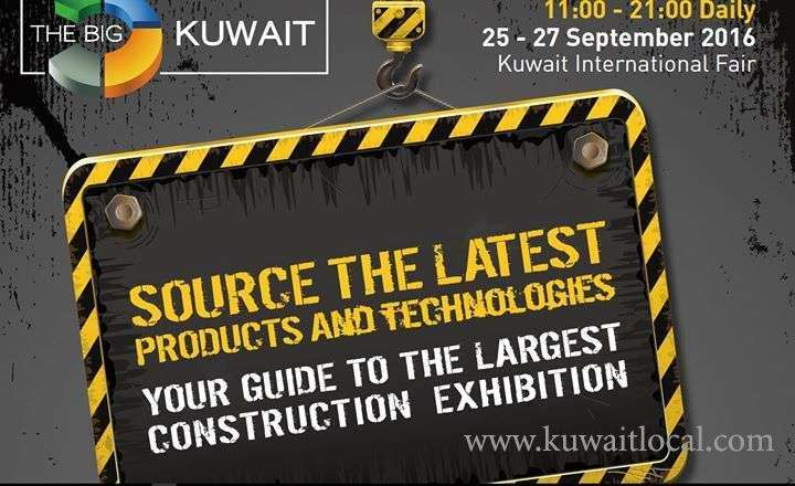 the-big-5-kuwait-kuwait
