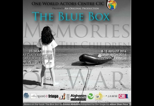the-blue-box-kuwait