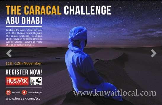 the-caracal-desert-challenge-,-abu-dhabi-kuwait