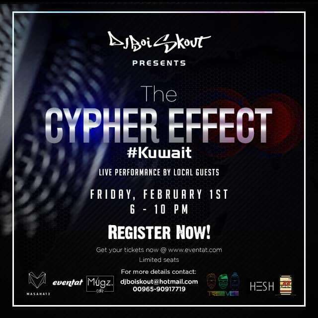 the-cypher-effect-kuwait