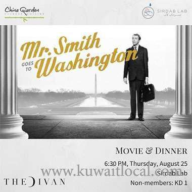 the-divan-movie-night-,-mr-smith-goes-to-washington-kuwait