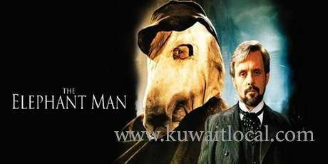 the-elephant-man-kuwait
