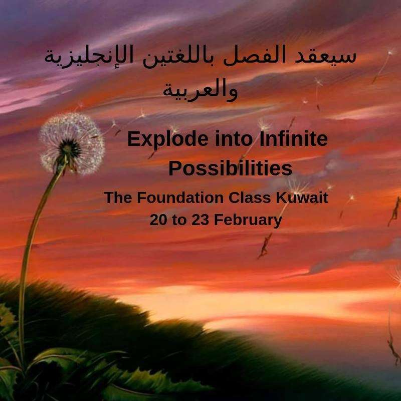 the-foundation-class-kuwait-kuwait