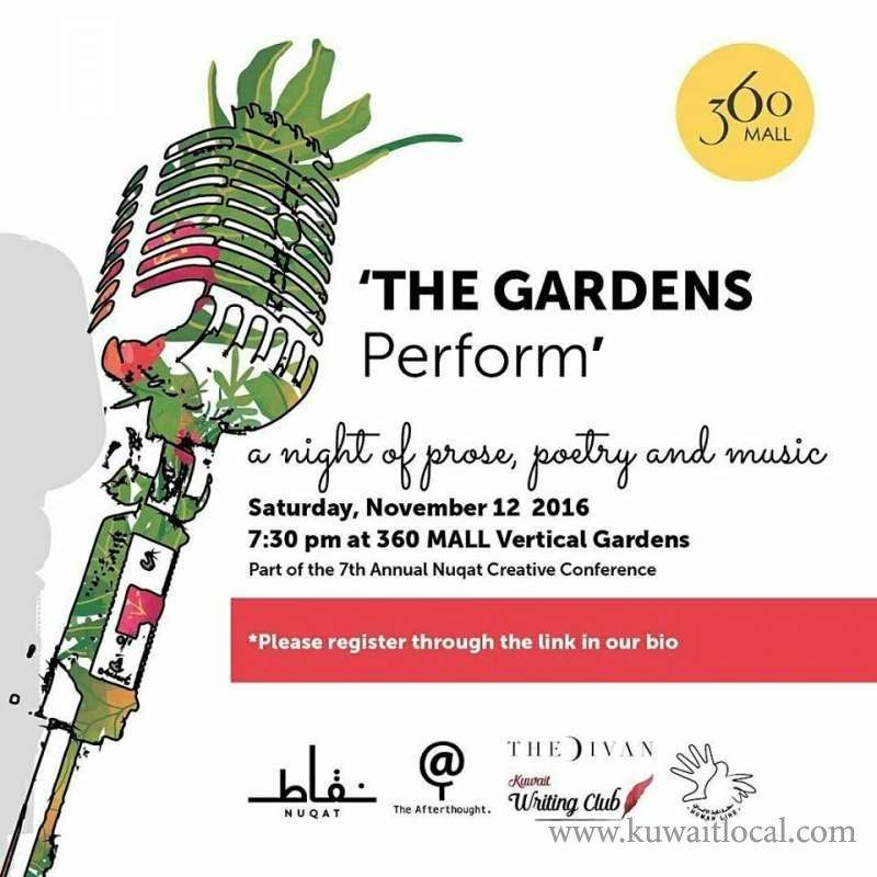 the-gardens-perform-kuwait