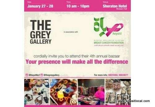 the-grey-gallery---annual-bazaar-|-events-in-kuwait-kuwait