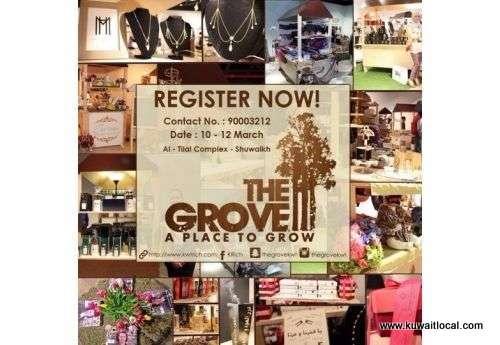 the-grove- -events-in-kuwait-kuwait