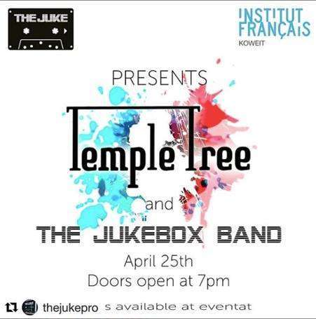 the-jukebox-band-kuwait