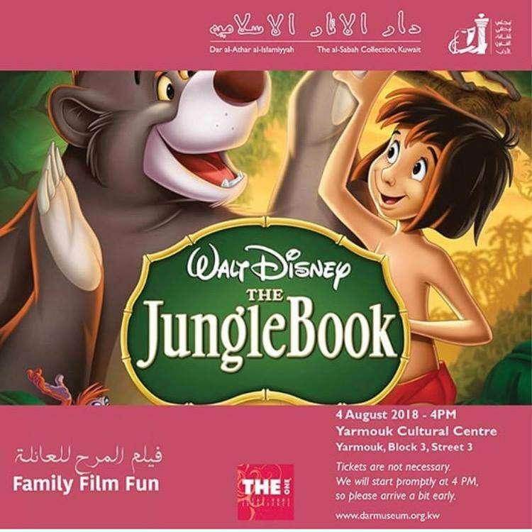 the-jungle-book-1-kuwait