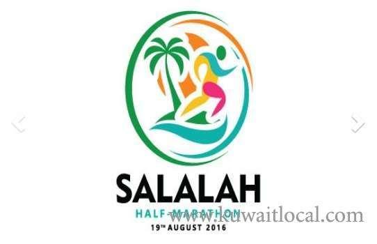 the-khareef-half-marathon-,-salalah-kuwait